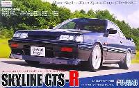 フジミ1/24 インチアップシリーズ7th スカイライン GTS-R ('86 スカイラインクーペ R31)