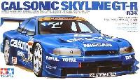 タミヤ1/24 スポーツカーシリーズカルソニック スカイライン GT-R (R34)