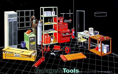 ツールプラモデル(フジミガレージ&ツールNo.旧002)商品画像