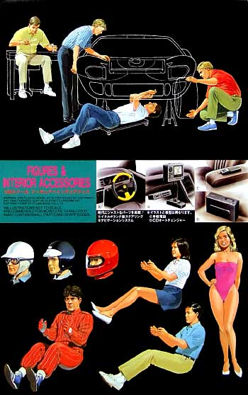フィギュア + インテリアグッズプラモデル(フジミガレージ&ツールNo.旧005)商品画像