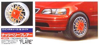 ウェッズ ナッツベリーフレアー (17インチ)プラモデル(フジミ1/24 タイヤ&ホイールNo.IU008)商品画像