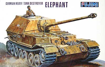 ドイツ陸軍駆逐戦車 エレファントプラモデル(フジミ1/76 ナナロクシリーズNo.005)商品画像