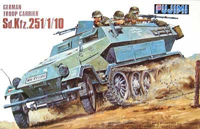 ドイツ兵員輸送車 ハーフトラック Sd.Kfz.251/1/10プラモデル(フジミ1/76 ナナロクシリーズNo.006)商品画像