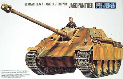 ドイツ駆逐戦車 ヤクトパンサープラモデル(フジミ1/76 ナナロクシリーズNo.014)商品画像
