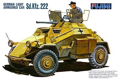 ドイツ軽装甲車 Sd.Kfz.222プラモデル(フジミ1/76 ナナロクシリーズNo.019)商品画像