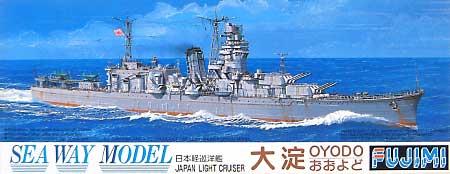 日本軽巡洋艦 大淀 (おおよど)プラモデル(フジミ1/700 シーウェイモデルNo.013)商品画像