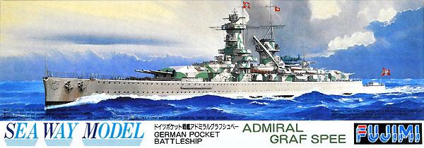 ドイツ ポケット戦艦 アドミラル グラフ シュペープラモデル(フジミ1/700 シーウェイモデルNo.028)商品画像