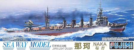 日本軽巡洋艦 那珂 (なか)プラモデル(フジミ1/700 シーウェイモデルNo.033)商品画像