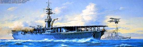 日本海軍航空母艦 鳳翔 (ほうしょう)プラモデル(フジミ1/700 シーウェイモデルNo.035)商品画像