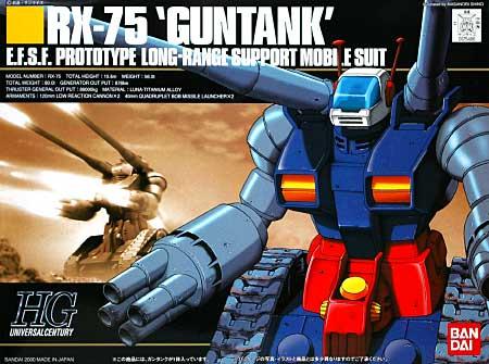 RX-75 ガンタンクプラモデル(バンダイHGUC (ハイグレードユニバーサルセンチュリー)No.007)商品画像