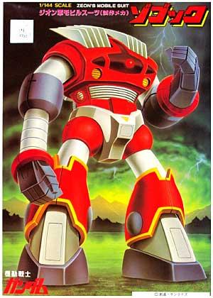 試作メカ ゾゴックプラモデル(バンダイ1/144 機動戦士ガンダム シリーズNo.0008740)商品画像
