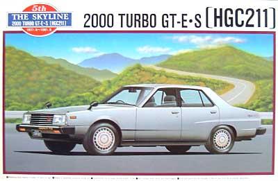 ジャパン 4ドア2000ターボGT-E・S [HGC211]プラモデル(アオシマ1/24 ザ・スカイラインNo.旧006)商品画像