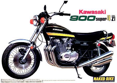 カワサキ 900 スーパー4 (モデル Z1)プラモデル(アオシマ1/12 ネイキッドバイクNo.012)商品画像