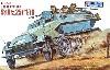 ドイツ兵員輸送車 ハーフトラック Sd.Kfz.251/1/10