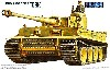 ドイツ重戦車 タイガー1型