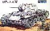 ロシア重戦車 KV-1A TYPE1941