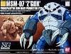 MSN-07 ズゴッグ