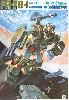 FA-78-1 ガンダムフルアーマータイプ