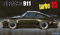 ポルシェ 911 ターボ 1985