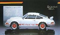 ポルシェ 911 カレラRS '73