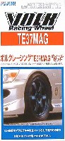 フジミ1/24 ニュータイヤ&ホイールボルクレーシング TE37MAG (18インチ)