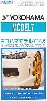 フジミ1/24 ニュータイヤ&ホイールヨコハマ モデル7 (18インチ)
