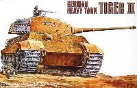 フジミ1/76 ナナロクシリーズドイツ陸軍6号2型重戦車 キングタイガー
