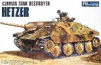 フジミ1/76 ナナロクシリーズドイツ陸軍駆逐戦車 ヘッツアー