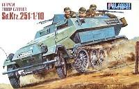 フジミ1/76 ナナロクシリーズドイツ兵員輸送車 ハーフトラック Sd.Kfz.251/1/10