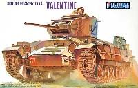 フジミ1/76 ナナロクシリーズバレンタイン