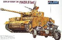 フジミ1/76 ナナロクシリーズドイツ中戦車 4号戦車J型