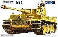 フジミ1/76 ナナロクシリーズドイツ重戦車 タイガー1型