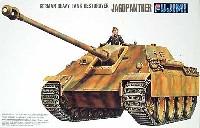 フジミ1/76 ナナロクシリーズドイツ駆逐戦車 ヤクトパンサー