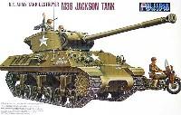 フジミ1/76 ナナロクシリーズアメリカ駆逐戦車 M36 ジャクソン