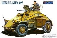 フジミ1/76 ナナロクシリーズドイツ軽装甲車 Sd.Kfz.222