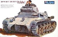 フジミ1/76 ナナロクシリーズドイツ陸軍軽戦車 1号戦車B型
