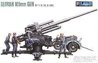 フジミ1/76 ナナロクシリーズドイツ陸軍 105ミリ砲 砲兵4体付