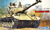 陸上自衛隊 61式戦車 (4戦-1/3ほか)