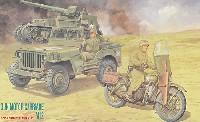 フジミ1/76 スペシャルワールドアーマーシリーズM12 キングコング