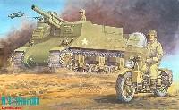 フジミ1/76 スペシャルワールドアーマーシリーズM7B1 105mm自走砲