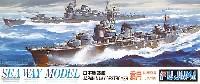 フジミ1/700 シーウェイモデル日本駆逐艦 霜月 (しもづき)