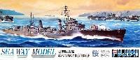 フジミ1/700 シーウェイモデル日本駆逐艦 桜 (さくら)