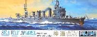 フジミ1/700 シーウェイモデル日本 軽巡洋艦 神通 (じんつう)