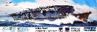 フジミ1/700 シーウェイモデル日本航空母艦 龍驤 (りゅうじょう)