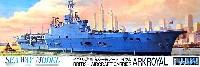 フジミ1/700 シーウェイモデルイギリス海軍 航空母艦 アークロイヤル