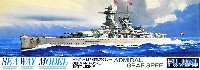 フジミ1/700 シーウェイモデルドイツ ポケット戦艦 アドミラル グラフ シュペー