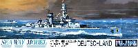 フジミ1/700 シーウェイモデルドイツ ポケット戦艦 ドイッチュランド
