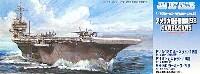 フジミ1/700 シーウェイモデルアメリカ空母艦載機 '98 CVW2 & CVW5
