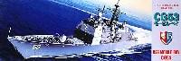 フジミ1/700 シーウェイモデルCG-53 モービル・ベイ (アメリカ海軍第7艦隊 第15駆逐隊)