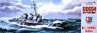 フジミ1/700 シーウェイモデルDDG-54 カーティスウイルバー (アメリカ海軍第7艦隊 第15駆逐隊)